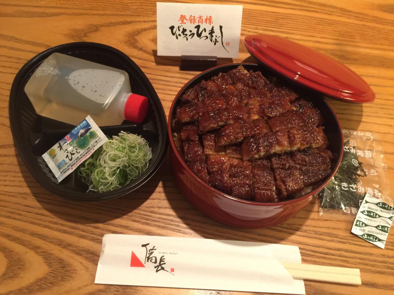ひつまぶし名古屋 備長 金シャチ横丁店の料理写真